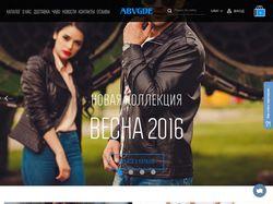 Сайт для магазина одежды