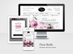 Flora Butik