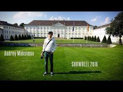 Andrey Maksimov - Showreel 2016
