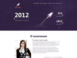 """Дизайн-студия """"Rocket-design"""""""