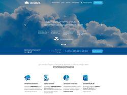 """Облачное хранение """"CloudMY"""""""
