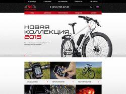"Интернет-магазин ""Sport-company"""