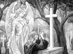 Горе, смерть, печаль