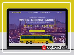 Landing page для компании пассажирских перевозок