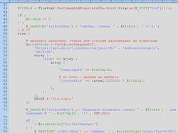 API Директа: ставки для условий нацеливания