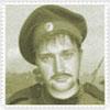 Sergey Strelkovskiy