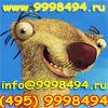 Игорь Ряписов