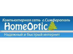 Логотип форума интернет провайдера