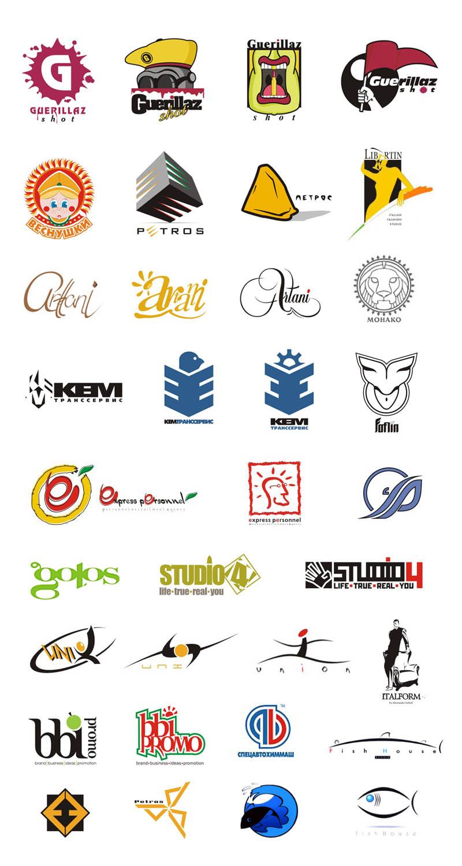 бренды логотипы лозунги презентация