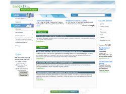 Финансовый портал bаnkеs.ru (Joostina)