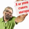 Victor Komozdrajnikov