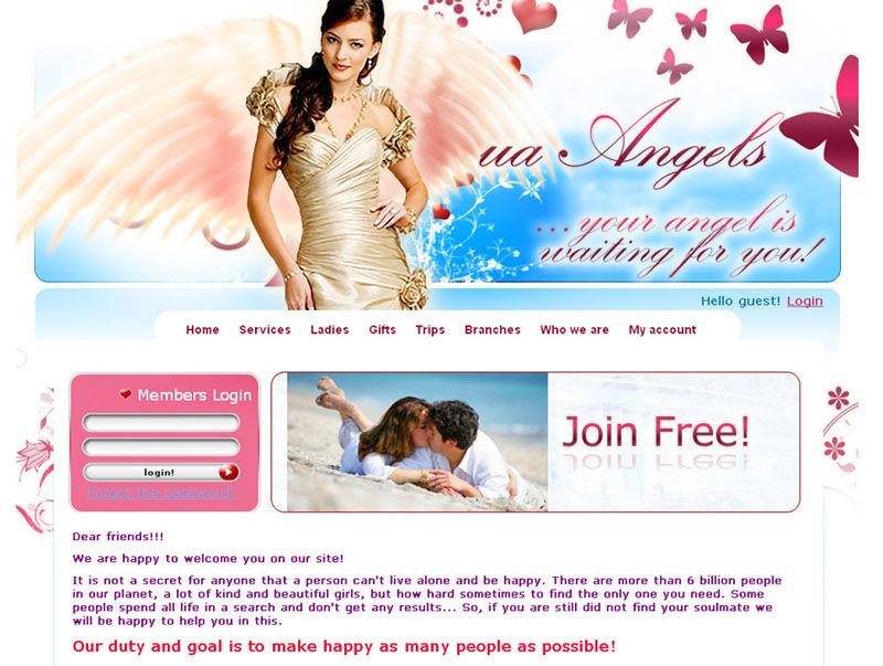 знакомств ua сайт