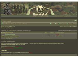 Стиль для форума airsoftclub.ru