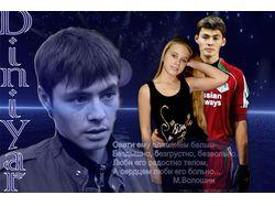 Коллаж с бильятдиновым