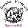 Вячеслав Б.
