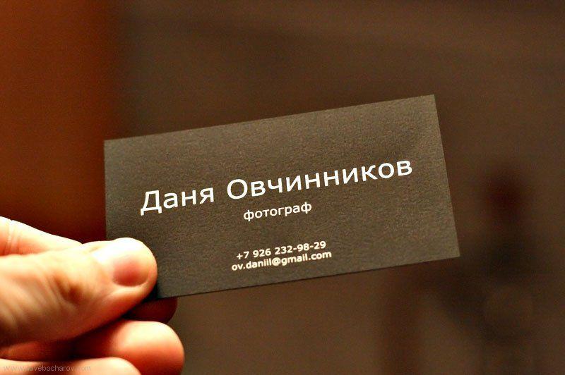 Заказ визиток и открыток клиентов масса