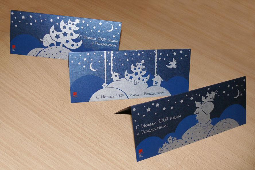 Юнит открытки