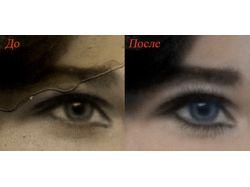 Реставрация и раскрашивание фрагмента фотографии
