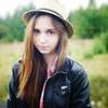 Татьяна Гладышко