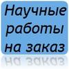 Сорков Евгений