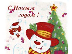 Эскиз для открытки