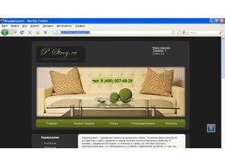 Создание сайта с админкой