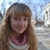 Ольга Козик