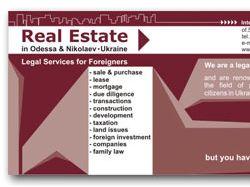 Международная Юридическая Служба