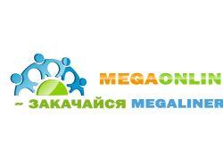 Портал для мегалайнеров