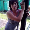 Герасимова Ольга