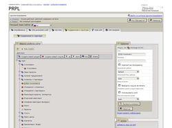 ZSite CMS - Система управления контентом