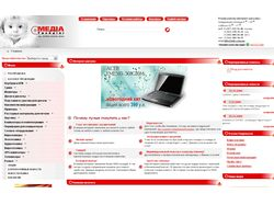 Тестирование интернет-магазина mtr.com.ua