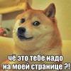 Артём С.