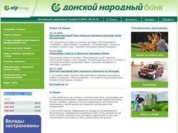 Сайт Донского народного банка