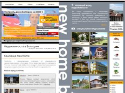 Недвижимость Болгарии. Котеджи, Квартиры, Участки