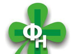 """Логотип сети аптек """"фермер нива"""""""