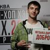 Максим Бурков