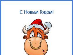 Открытка для друзей и родных)