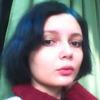 Валентина Кутепова