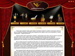 Студия дизайна webvirtuoso.ru