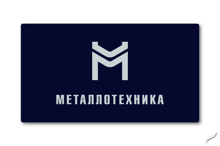 Логотип изготовление фрилансер удаленная работа со свободным графиком в москве вакансии