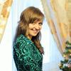 Юлия Яремчук