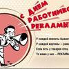 Руслан Волков