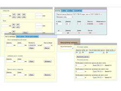 Калькуляторы подсчета строительных материалов