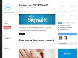 simlex.online