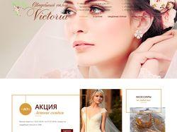 Интернет магазин свадебных платьев в Москве