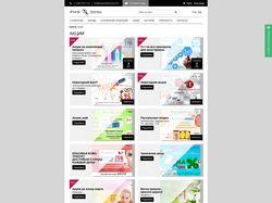 Корпоративный сайт + Интернет магазин / Drupal 7