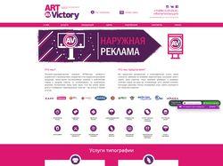 Сайт Digital агенства / Drupal 7