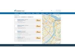 Веб сервис переработка вторсырья / Wordpress