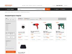 Верстка Elstrument интернет-магазин    8000 руб.